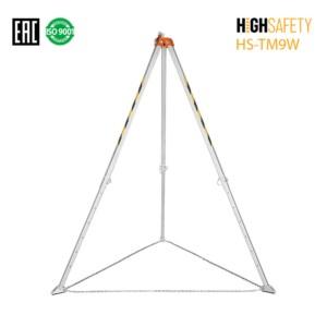 HS-TM9W. Треноги High Safety | Высота СЗ