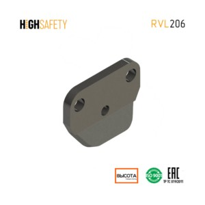 Вертикальная анкерная линия ZARYA | High Safety |  Высота СЗ