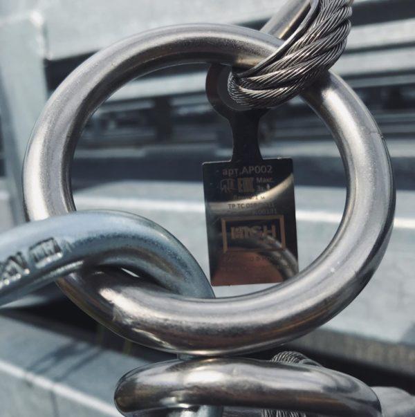 Анкерная петля AP002. Детали | Анкерные точки | Высота СЗ | Фото 3