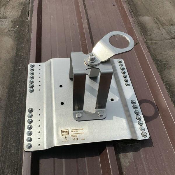 Анкерный столб AP-R10. Установка на профлист | Анкерные столбы High Safety | Высота СЗ | Фото 2