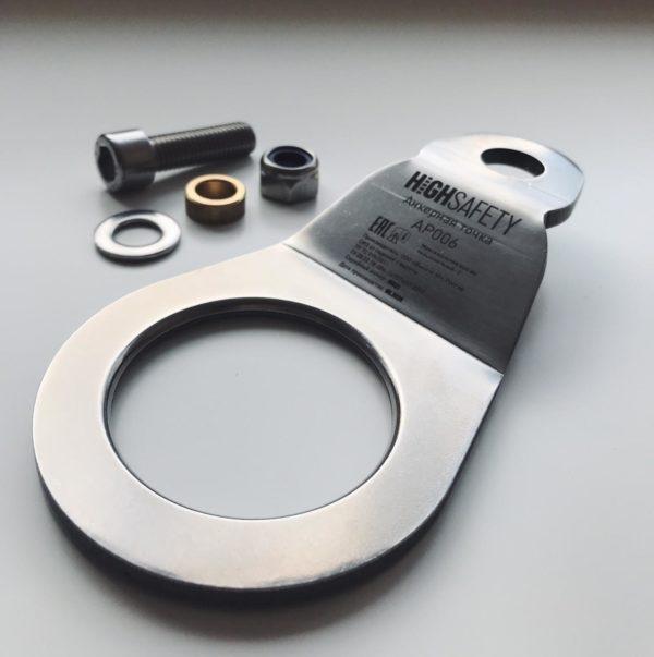 AP006 | Анкерные точки High Safety | Высота СЗ