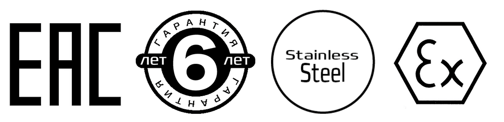 Сертификация ТР ТС 019/2011