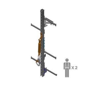 Жесткая анкерная линия (ЖАЛ) VOLT | High Safety | Высота СЗ